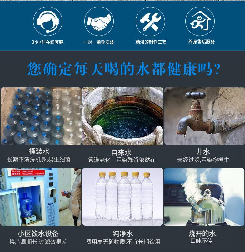 桶装饮用纯净水生产设备
